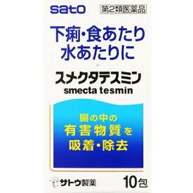 【第2類医薬品】 スメクタテスミン(10包)〔下痢止め〕【wtmedi】佐藤製薬 sato