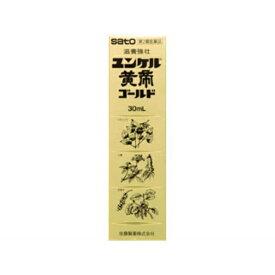 【第2類医薬品】 ユンケル黄帝ゴールド(30mL)〔栄養ドリンク〕【wtmedi】佐藤製薬 sato