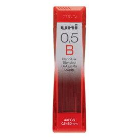 三菱鉛筆 MITSUBISHI PENCIL [シャープ替芯] ユニ<ナノダイヤ> (硬度:B・芯径:0.5mm) U05202NDB