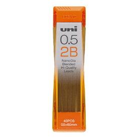 三菱鉛筆 MITSUBISHI PENCIL [シャープ替芯] ユニ<ナノダイヤ> (硬度:2B・芯径:0.5mm) U05202ND2B