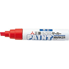 三菱鉛筆 MITSUBISHI PENCIL [油性マーカー] ペイントマーカー 太字角芯 赤 PX30.15[PX3015]