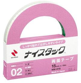 ニチバン NICHIBAN [両面テープ] ナイスタック しっかり貼れてはがせるタイプ (サイズ:15mm×18m) NW-H15[NWH15]