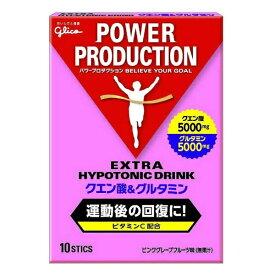 グリコ GLICO グリコ パワープロダクション クエン酸&グルタミン 【ピンクグレープフルーツ風味/12.4g×10袋】【wtcool】