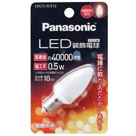 パナソニック Panasonic LDC1L-G-E12 LED装飾電球 ホワイト [E12 /電球色 /1個 /シャンデリア電球形][LDC1LGE12]