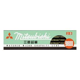三菱鉛筆 MITSUBISHI PENCIL [鉛筆] 事務用鉛筆 9800 (入数:1ダース、硬度:2B) K98002B