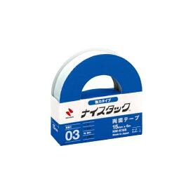 ニチバン NICHIBAN [両面テープ] ナイスタック 強力タイプ (サイズ:15mm×5m) NW-K15S[NWK15S]