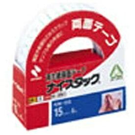 ニチバン NICHIBAN [両面テープ] ナイスタック 一般タイプ (サイズ:15mm×6m) NW-15S[NW15S]