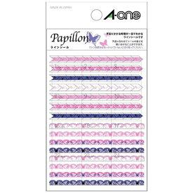 エーワン A-one 手帳用シール Papillon パピヨン 05229 [1シート /マット]