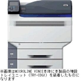 OKI オキ 【純正】増設トレイユニット(580枚) TRY-C3G1[TRYC3G1]
