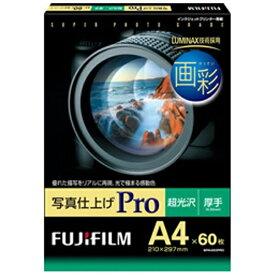 """富士フイルム FUJIFILM """"画彩"""" 写真仕上げ Pro (A4サイズ・60枚) WPA460PRO[WPA460PRO]"""
