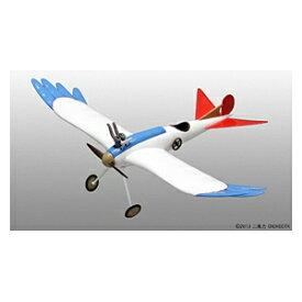ファインモールド FineMolds 1/48 風立ちぬ 二郎の鳥型飛行機