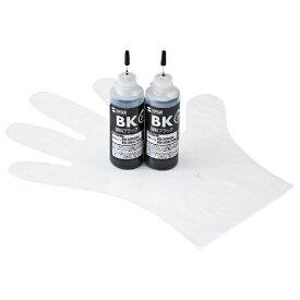 サンワサプライ SANWA SUPPLY INK-C350B120 詰め替えインク ブラック[INKC350B120]【wtcomo】