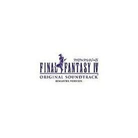 ソニーミュージックマーケティング (ゲーム・ミュージック)/FINAL FANTASY IV Original Sound Track Remaster Version 【音楽CD】 【代金引換配送不可】