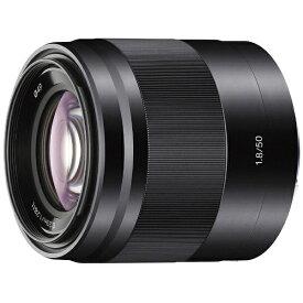 ソニー SONY カメラレンズ E 50mm F1.8 OSS(ブラック)【ソニーEマウント(APS-C用)】[SEL50F18BC]