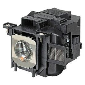 エプソン EPSON 交換ランプ ELPLP78[ELPLP78]