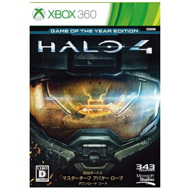 マイクロソフト Microsoft Halo 4: Game of the Year Edition【Xbox360ゲームソフト】[HALO4GAMEOFTHEYEARED]