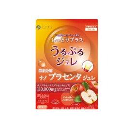 ファイン FINE JAPAN 【wtcool】酵素分解 ナノプラセンタジュレ 10g×22包【代引きの場合】大型商品と同一注文不可・最短日配送