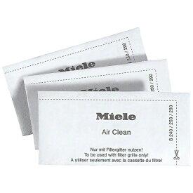 ミーレ Miele 【掃除機用】 エアクリーンフィルター(3枚セット) SF-SAC30[SFSAC30]