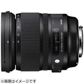 シグマ SIGMA カメラレンズ 24-105mm F4 DG OS HSM Art ブラック [キヤノンEF /ズームレンズ][24105F4DGOSHSMEO]