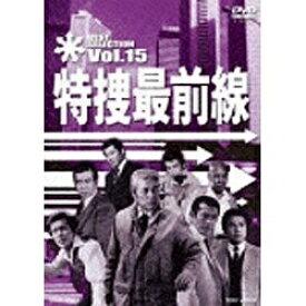 東映ビデオ Toei video 特捜最前線 BEST SELECTION Vol.15 【DVD】