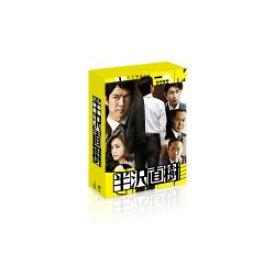 TCエンタテインメント TC Entertainment 半沢直樹 −ディレクターズカット版− DVD-BOX 【DVD】
