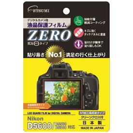 エツミ ETSUMI 液晶保護フィルムZERO(ニコン D5600/D5500/D5300専用) E-7323[E7323エキショウホゴフィルムゼロ]