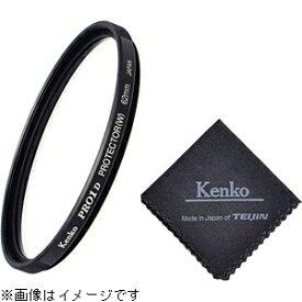 ケンコー・トキナー KenkoTokina 67mm PRO1D plus プロテクター(W/ブラック)[67SPRO1Dプロテクタープラス]