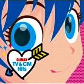 ソニーミュージックマーケティング (V.A.)/クライマックス TV & CMヒッツ 【音楽CD】
