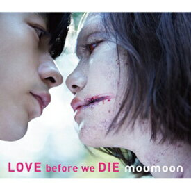 エイベックス・エンタテインメント Avex Entertainment moumoon/LOVE before we DIE(Blu-ray Disc付) 【音楽CD】