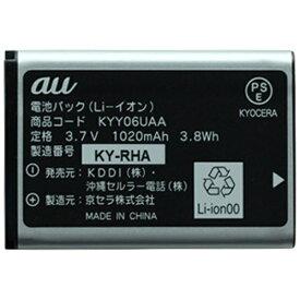 au エーユー 【au純正】電池パック KYY06UAA [GRATINA2 / MARVERA2 / MARVERA / GRATINA対応]