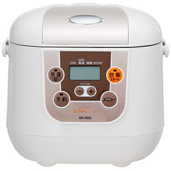 CCP シーシーピー BK-R60 炊飯器 BONABONA ホワイト [3合 /マイコン /2.7kg][BKR60] [一人暮らし 単身 単身赴任 新生活 家電]