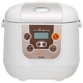 CCP シーシーピー 炊飯器 BONABONA ホワイト BK-R60-WH [マイコン /3合][BKR60] [一人暮らし 単身 単身赴任 新生活 家電]
