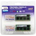 【送料無料】 CFD DDR3 - 1600 204pin SO-DIMM (8GB 2枚組) W3N1600PS-8G(ノートパソコン用) [増設メモリー][...