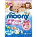 ユニチャーム unicharm 【moony(ムーニー)】エアフィット テープ 新生児用 90枚〔おむつ〕