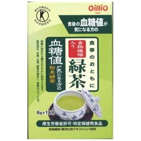 日清オイリオ NISSHIN OilliO 食事のおともに食物繊維入緑茶(14包)【代引きの場合】大型商品と同一注文不可・最短日配送