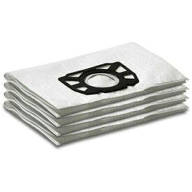 ケルヒャー KARCHER 【掃除機用紙パック】合成繊維フィルターバッグ 6.904-413.0[69044130]