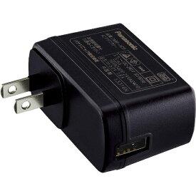 パナソニック Panasonic ACアダプター DMW-AC9[DMWAC9]