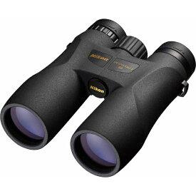 ニコン Nikon 8倍双眼鏡 「PROSTAFF 5(プロスタッフ 5)」 8×42[PS58X42]
