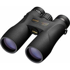 ニコン Nikon 10倍双眼鏡 「PROSTAFF 5(プロスタッフ 5)」 10×42[PS510X42]