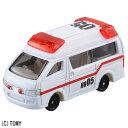 タカラトミー トミカ ハイパーシリーズ ハイパーレスキュー HR05 機動救急車