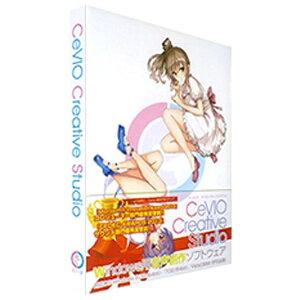 セガ SEGA 〔Win版〕 CeVIO Creative Studio (チェビオ クリエイティブ スタジオ)[CEVIOCREATIVESTUDIO]