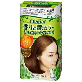 花王 Kao Blaune(ブローネ) 香りと艶カラー 濃厚クリーム 早染めタイプ 3 明るいライトブラウン