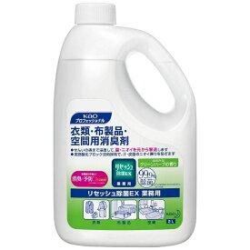 花王 Kao Resesh(リセッシュ) 除菌EX グリーンハーブの香り 業務用(2L)〔消臭剤・芳香剤〕