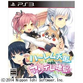日本一ソフトウェア Nippon Ichi Software ハーレム天国だと思ったらヤンデレ地獄だった。【PS3ゲームソフト】