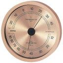 エンペックス EMPEX INSTRUMENTS 【ビックカメラグループオリジナル】高精度温湿度計 「スーパーEX高品質温湿度計」…