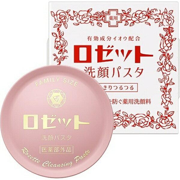 ロゼット ROSETTE ROSETTE(ロゼット)洗顔パスタ 普通肌(90g)[洗顔フォーム]