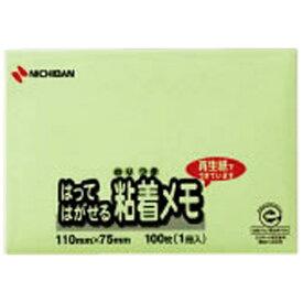 ニチバン NICHIBAN ポイントメモ[再生紙シリーズ]メモタイプ(100枚×1冊入/グリーン) M-1G[M1G]