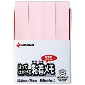ニチバン NICHIBAN ポイントメモ[再生紙シリーズ]ふせんタイプ(100枚×4冊入/ピンク) F-3P[F3P]