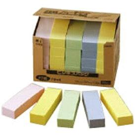 ニチバン NICHIBAN ポイントメモ[再生紙シリーズ]ビジネスパック(100枚×25冊入/混色) FB-4K[FB4K]
