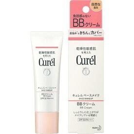 花王 Kao curel(キュレル) BBクリーム自然な肌色(35g)